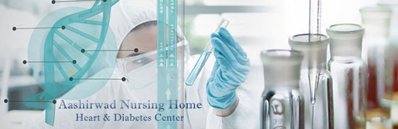 Aashirwad Nursing Home Heart & Diabetes Center